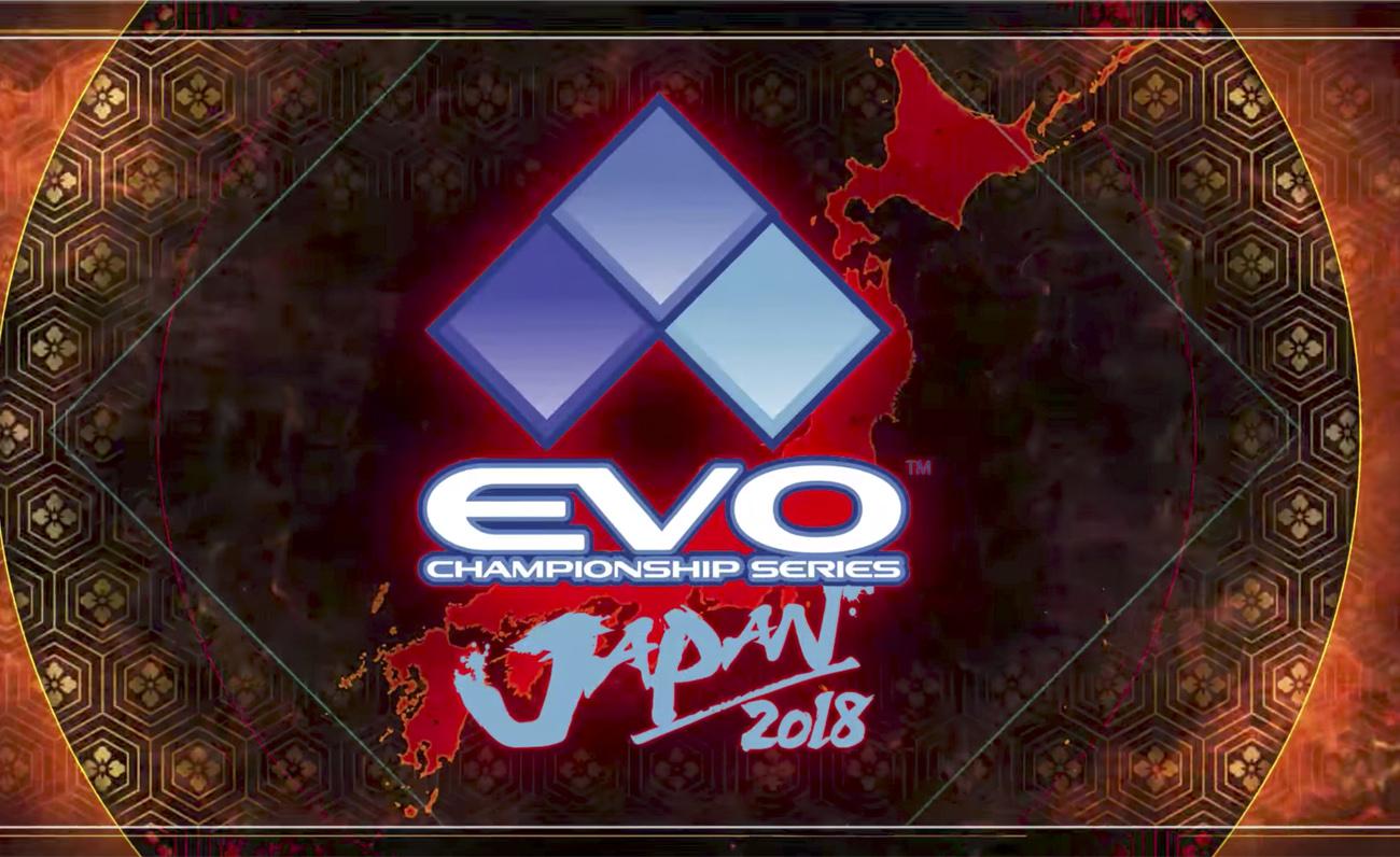EVO Japan esports