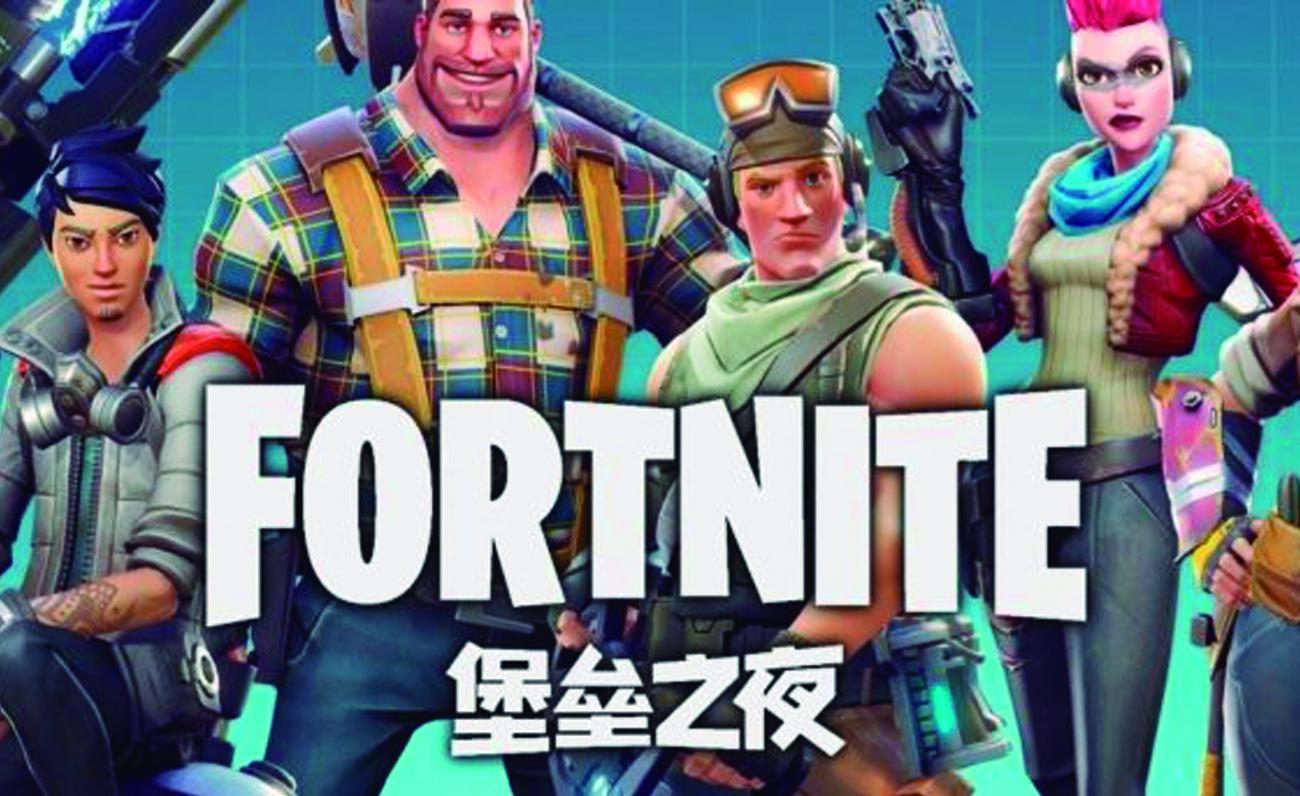 Fortnite Tencent esports