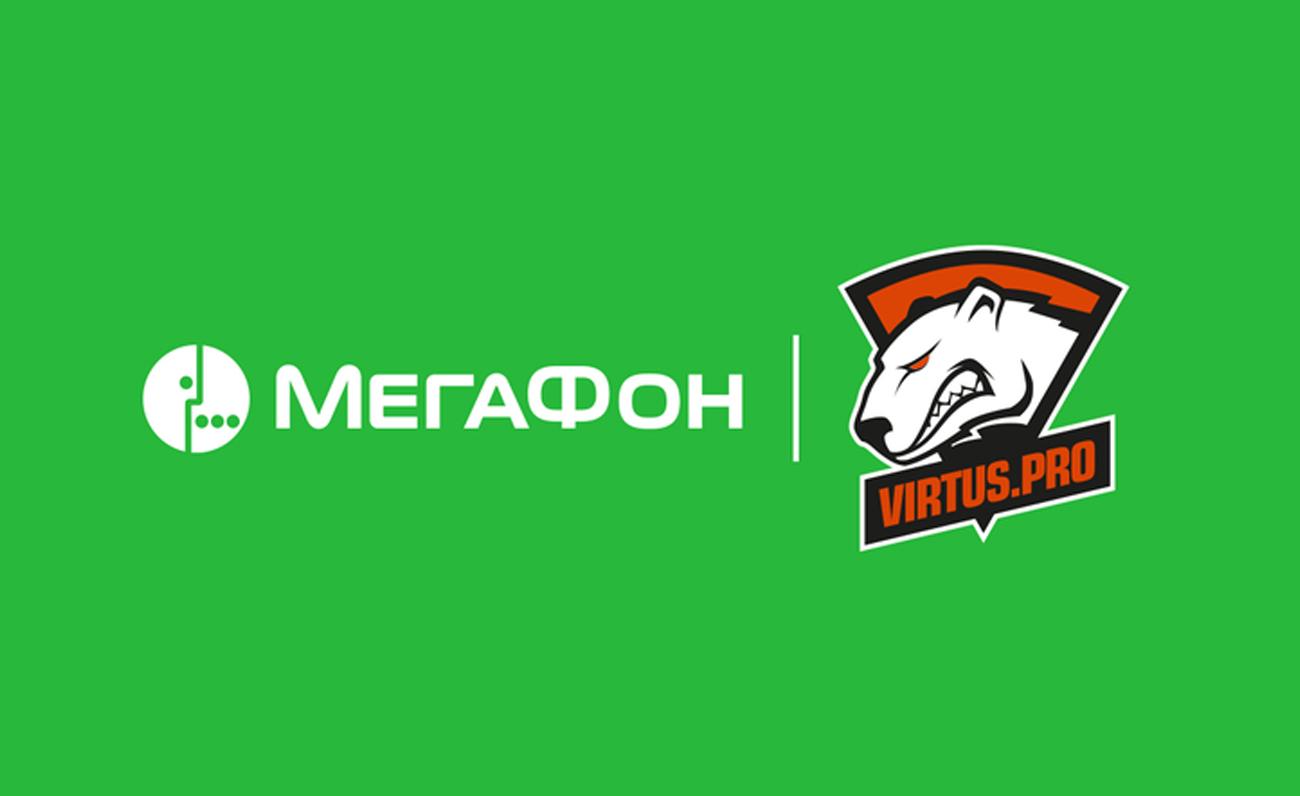 MegaFon Virtus.pro esports