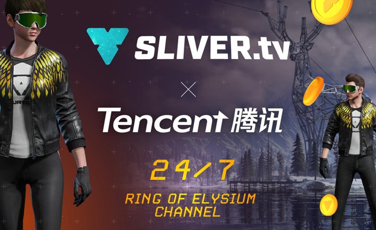 Sliver.Tv Tencent