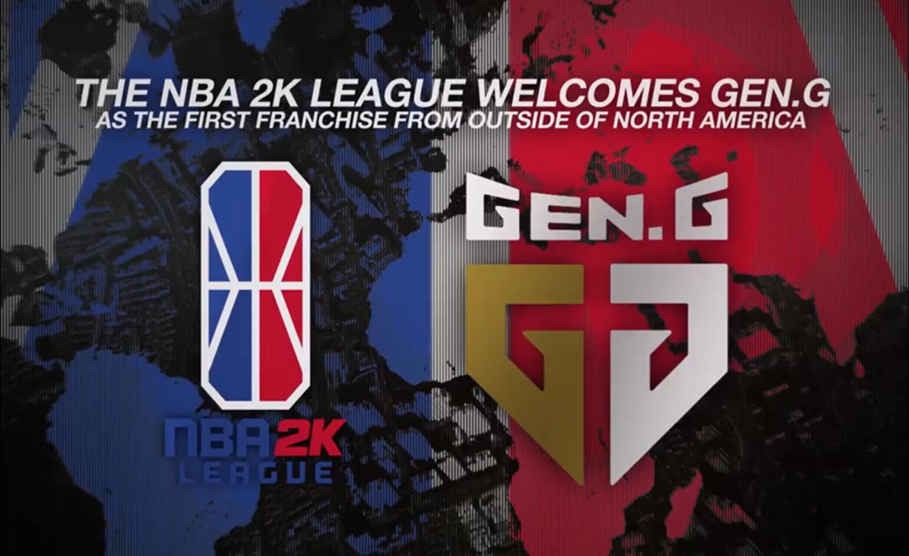 NBA2KLeague GenG