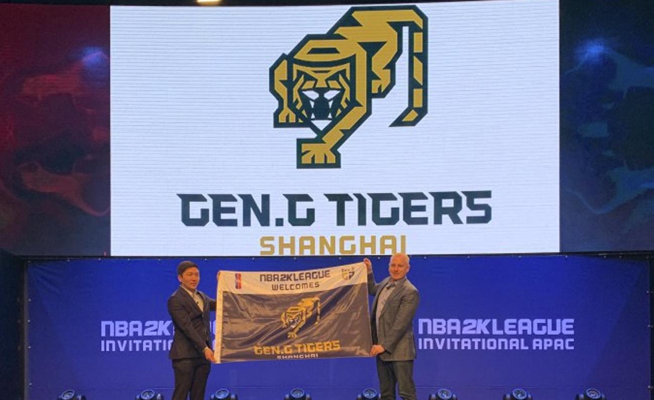 GenG Tigers