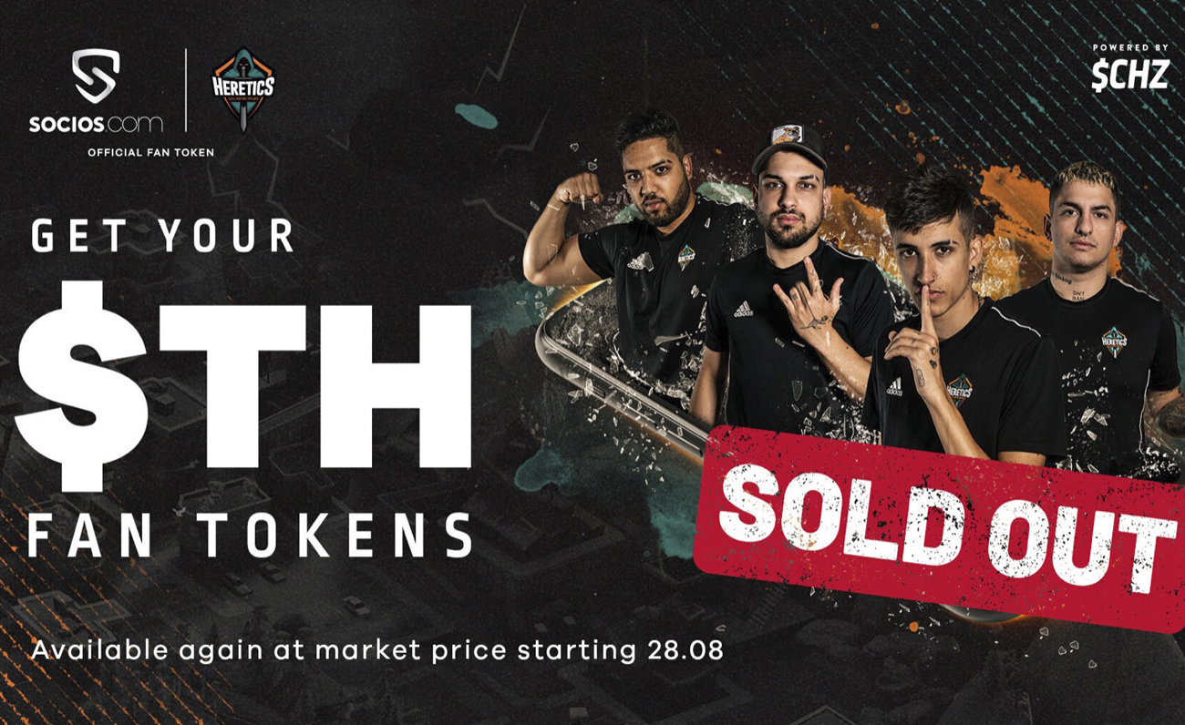 Heretics-Fan-Token-SoldOut