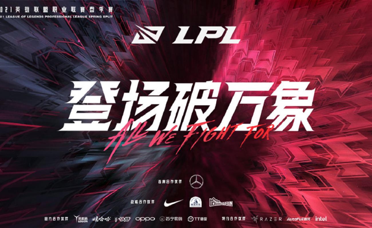 LPL Partners Spring Split 2021
